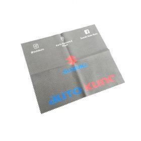 Hadříky z mikrovlánka - útěrky - Auto Kunc